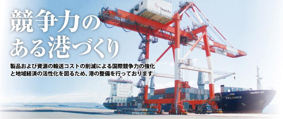 「港の活性化」の画像検索結果