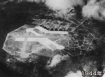 1944年の美保飛行場