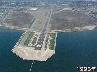 1996年の美保飛行場