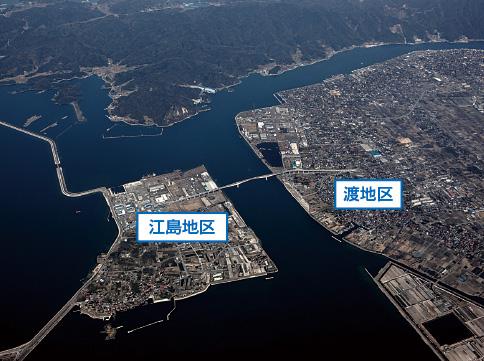 江島地区~渡地区(1)