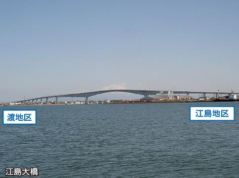 江島地区~渡地区(2)